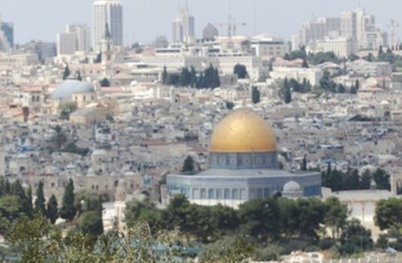 Jerusalem Seems Peaceful (photo credit: Marc Israel Sellem)