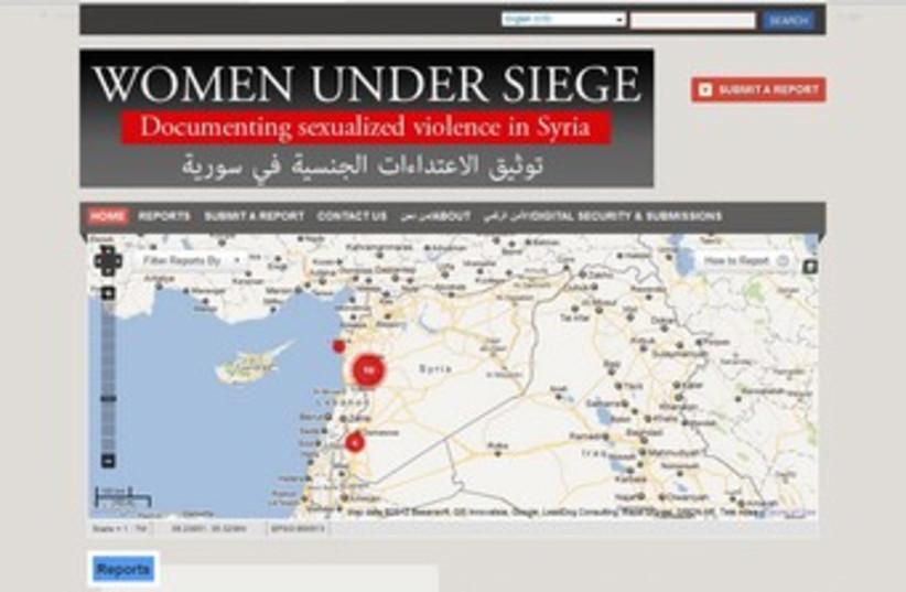 Women Under Seige website 370 (photo credit: Courtesy Women under seige website)