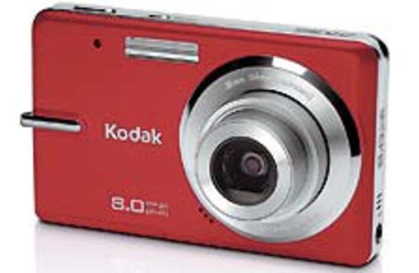 camera 224 (photo credit: Courtesy)