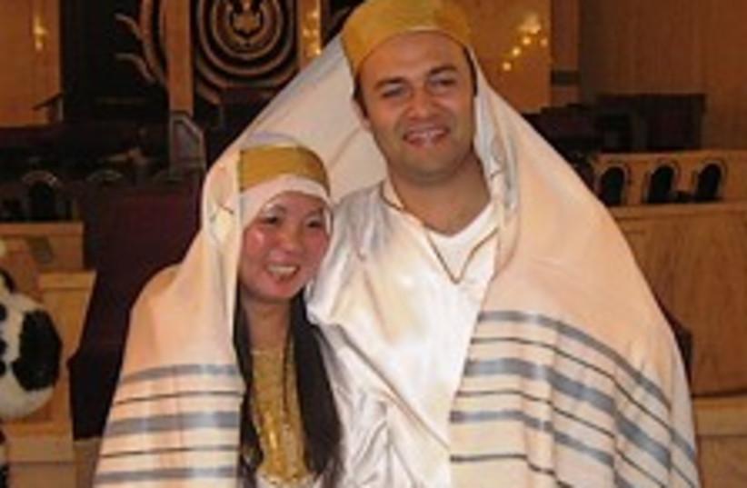 """kaifeng wedding 224.88 (photo credit:  Courtesy of """"Shavei Israel"""")"""