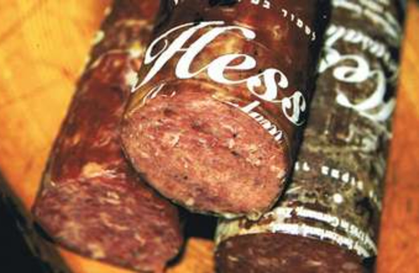 Hess sausages 370 (photo credit: Courtesy)