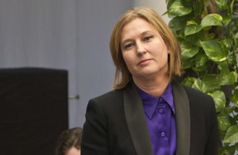 Former Kadima leader Tzipi Livni_370 (photo credit: Nir Elias/Reuters)