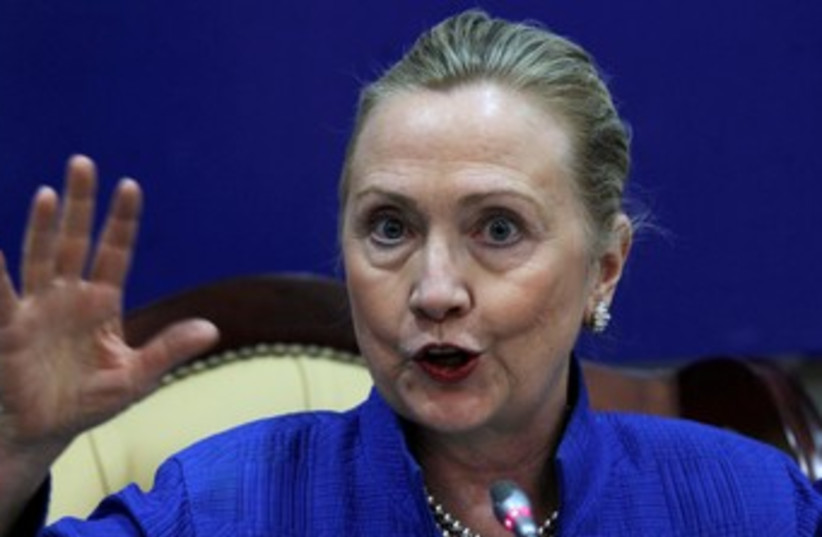 Hillary Clinton 370 (photo credit: REUTERS)