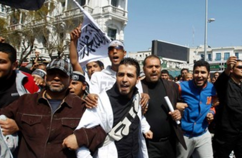 Salafists protest in Tunisia 370 (photo credit: REUTERS)
