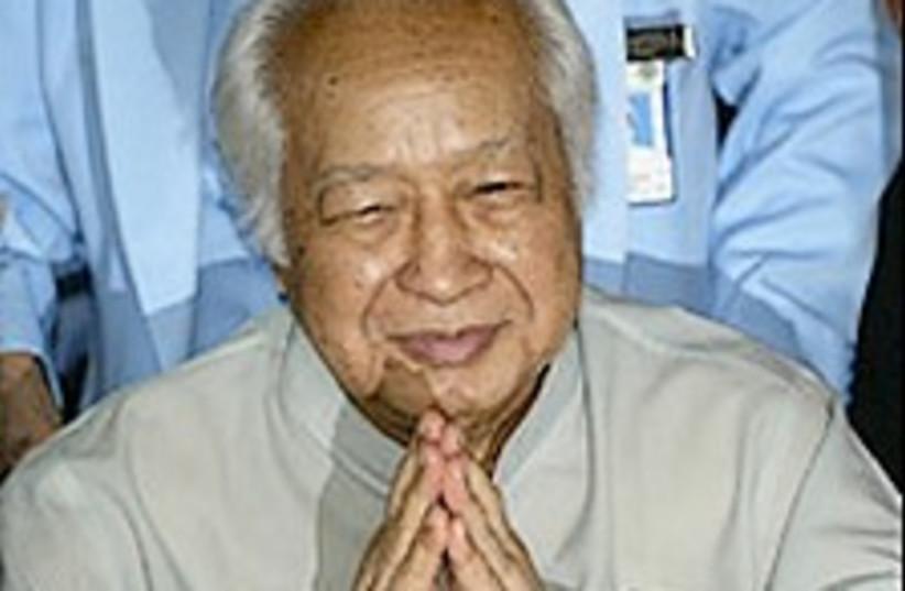 Suharto 224.88 (photo credit: AP)