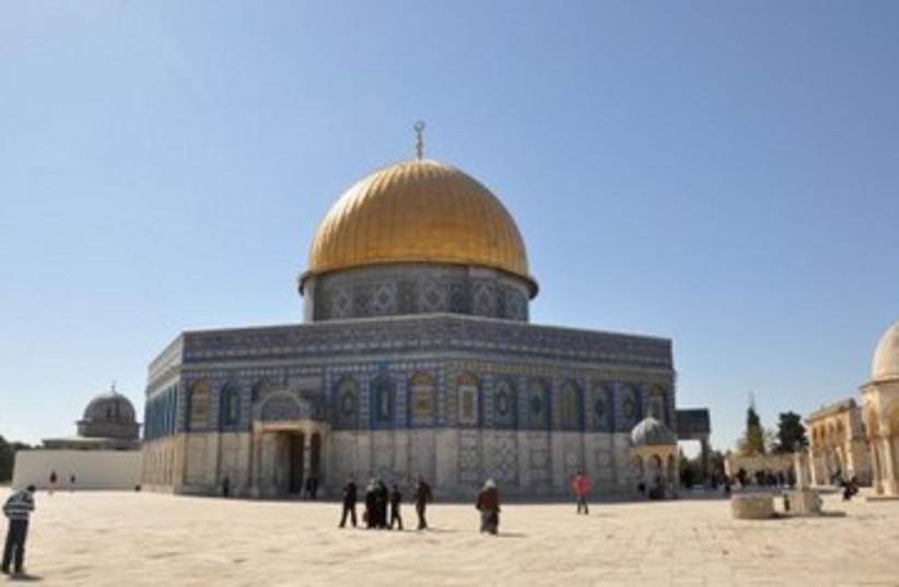 Dome of the Rock on the Temple Mount 390 (photo credit: Ilan Evyatar)