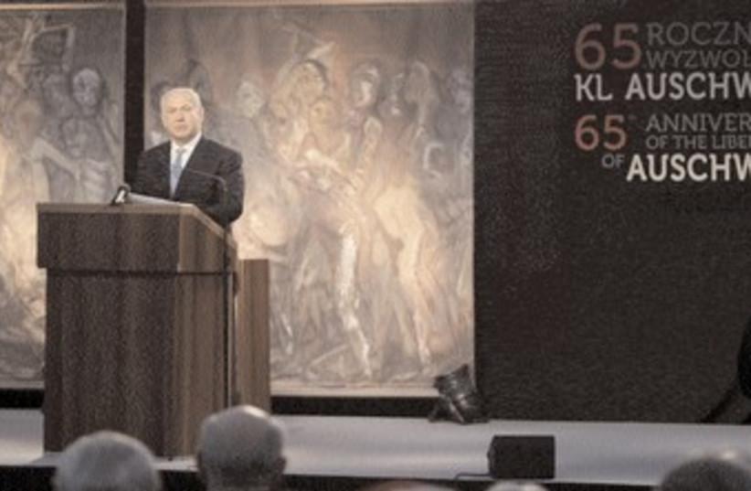 PM Netanyahu speaks at Auschwitz Birkenau 370 (R) (photo credit: Reuters)