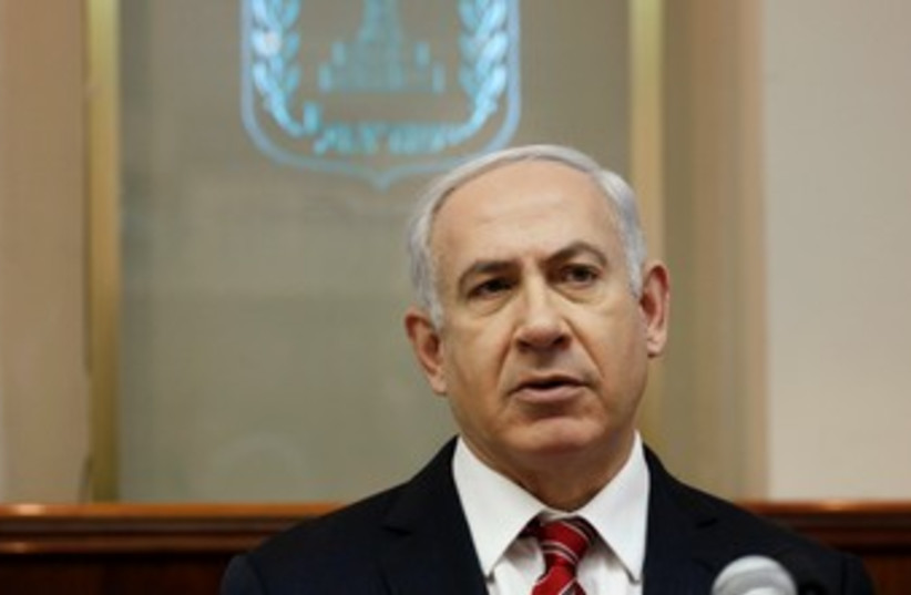 Prime Minister Binyamin Netanyahu 370 (photo credit: Gali Tibbon/Pool)