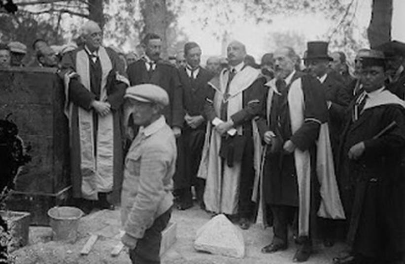 Balfour lays the Hebrew University foundation stone, 1918 (photo credit: American Colony-Jerusalem-Photo Dept.)