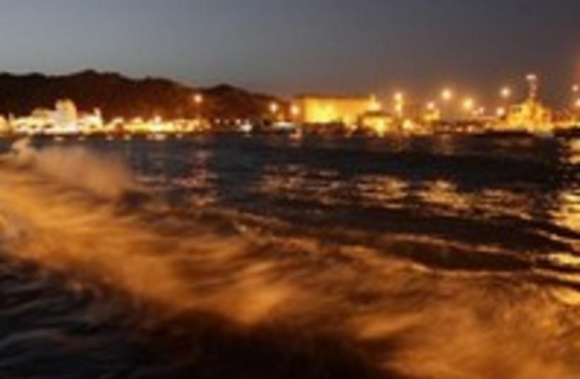 Muscat, Oman coastline 300 (photo credit: REUTERS)
