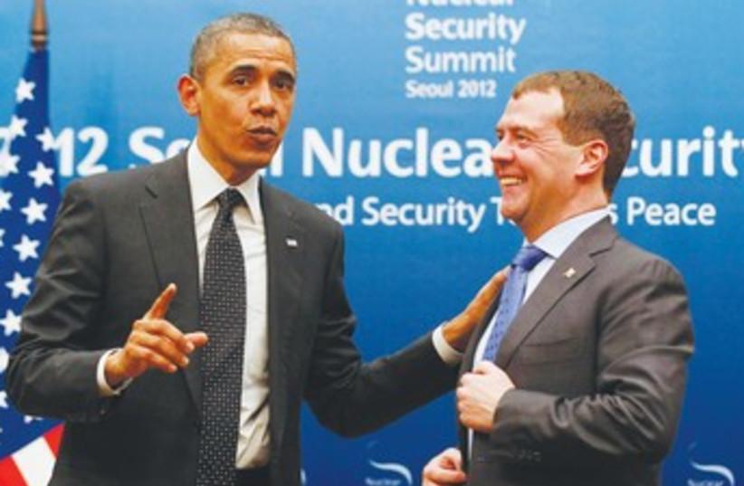 Barack Obama and Dmitry Medvedev 370 (photo credit: reuters)
