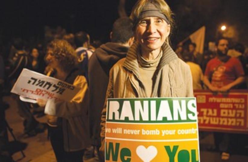 Israel-Loves-Iran campaign in Tel Aviv 370 (photo credit: Nir Elias/Reuters)