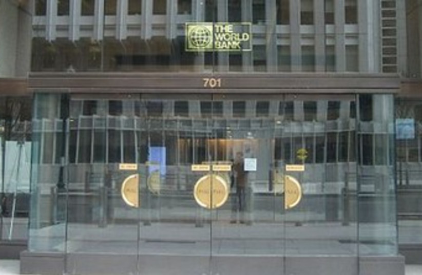 World Bank building entrance 370 (photo credit: Wikimedia Commons)