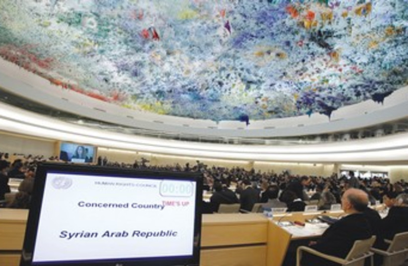 UNHRC (photo credit: Reuters)