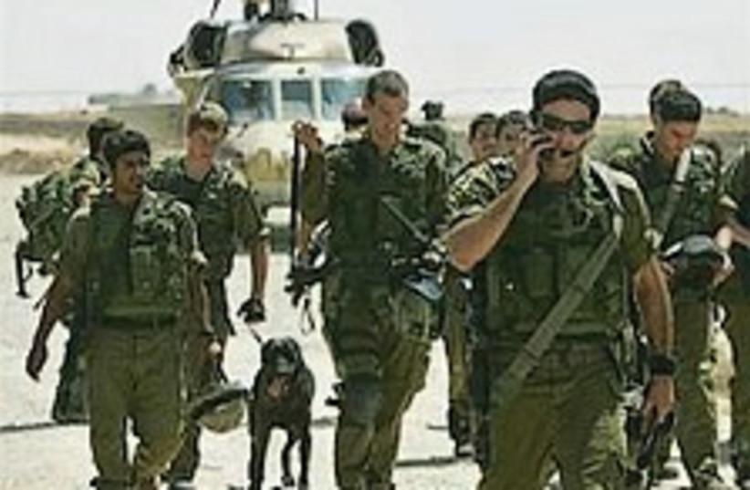 IDF Kerem Shalom 224.88 (photo credit: AP)