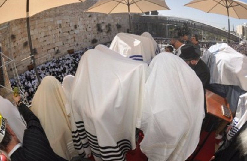 Chief rabbis perform the priestly blessing
