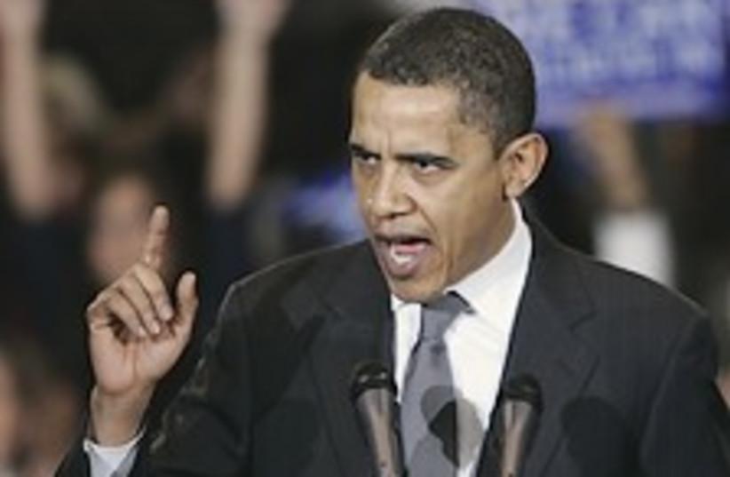 Obama great 224.88 (photo credit: AP)