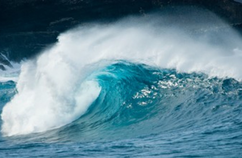 wave ocean tsunami 370 (photo credit: Thinkstock/Imagebank)