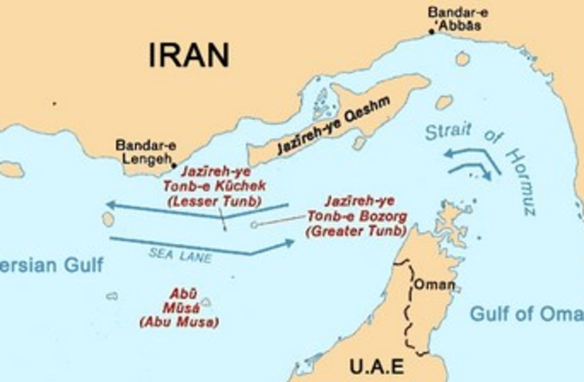 Strait of Hormuz map 370 (photo credit: Wikimedia Commons)