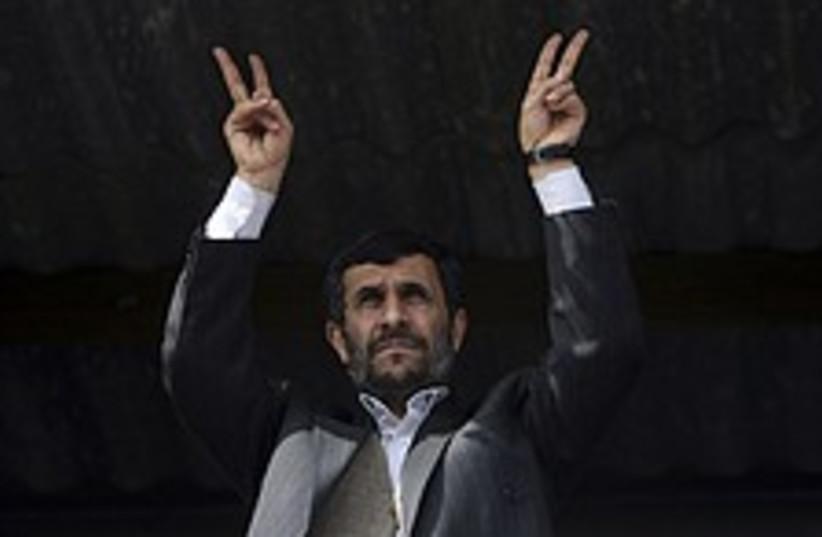ahmadinejad karnayim 224 (photo credit: AP)