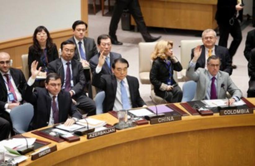 UN Security Council vote 370 (photo credit: REUTERS)