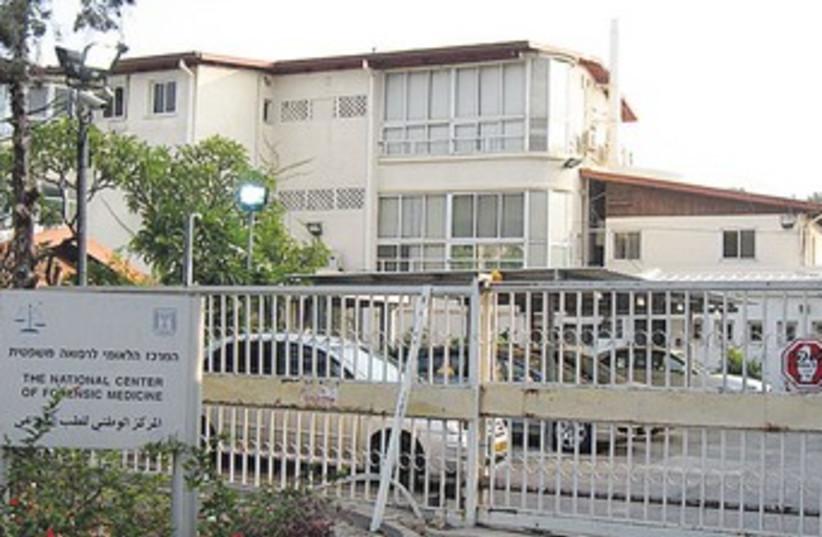 Tel Aviv Institute for Forensic Medicine (photo credit: Wikimedia Commons)