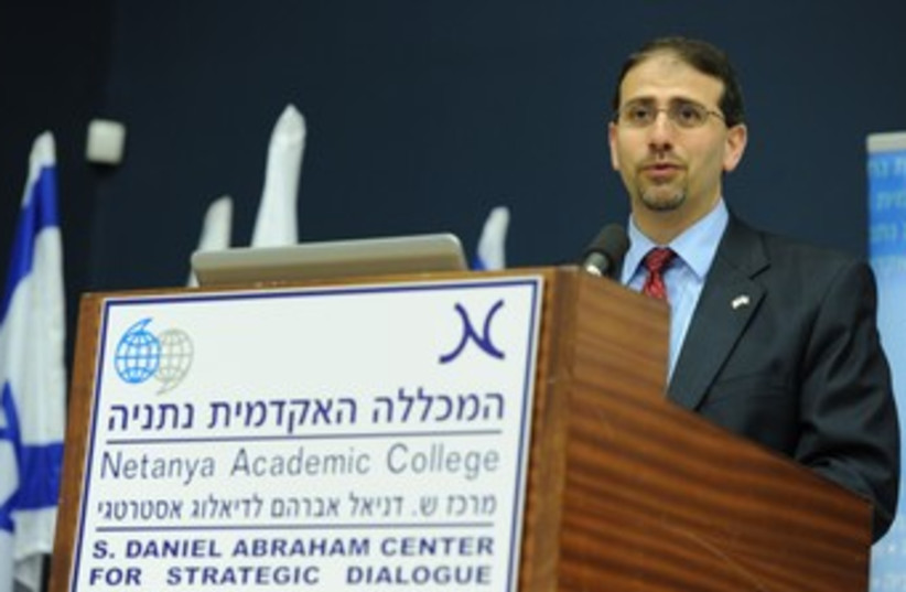 US ambassador to Israel Dan Shapiro 370 (photo credit: Courtesy Netanya Academic College)