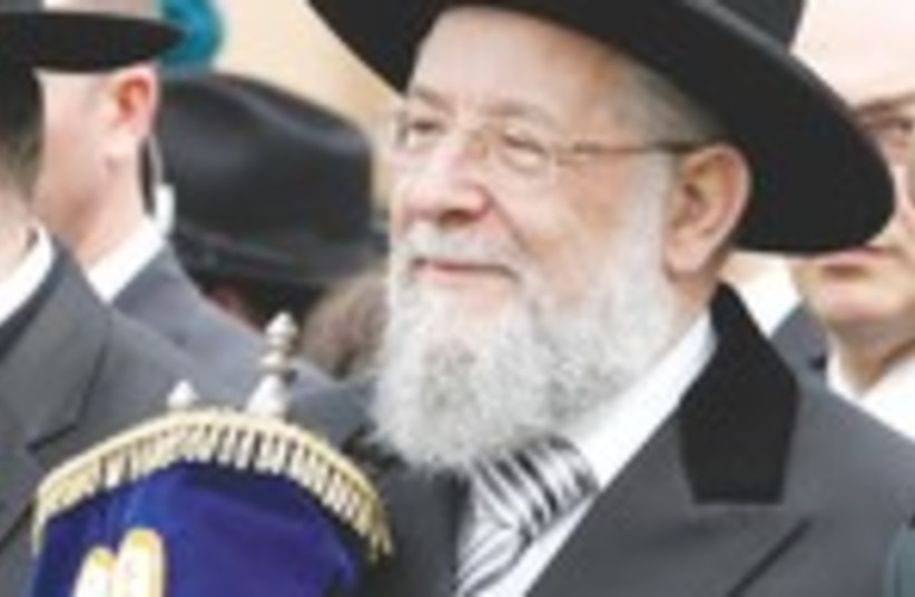 Tel Aviv Chief Rabbi Yisrael Lau_150 (photo credit: Kacper Pempel/Reuters)