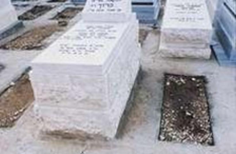 burial 224.88 (photo credit: Ariel Jerozolimski [file[)