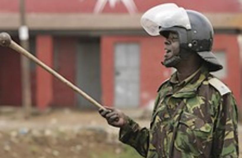 Kenya 224.88 (photo credit: AP)