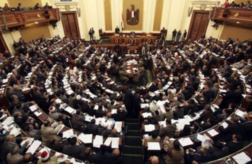 Egyptian parliament 370 (photo credit: REUTERS/Amr Dalsh)