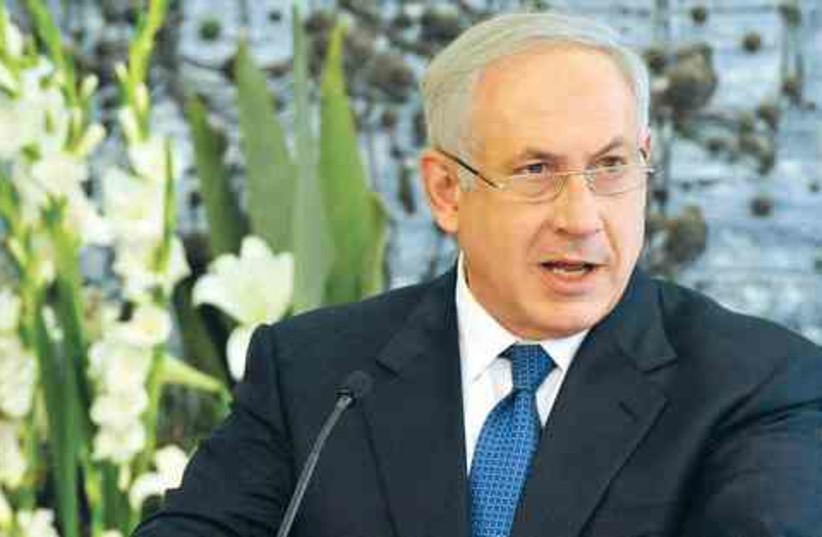 Netanyahou (photo credit: Ahikam Seri)