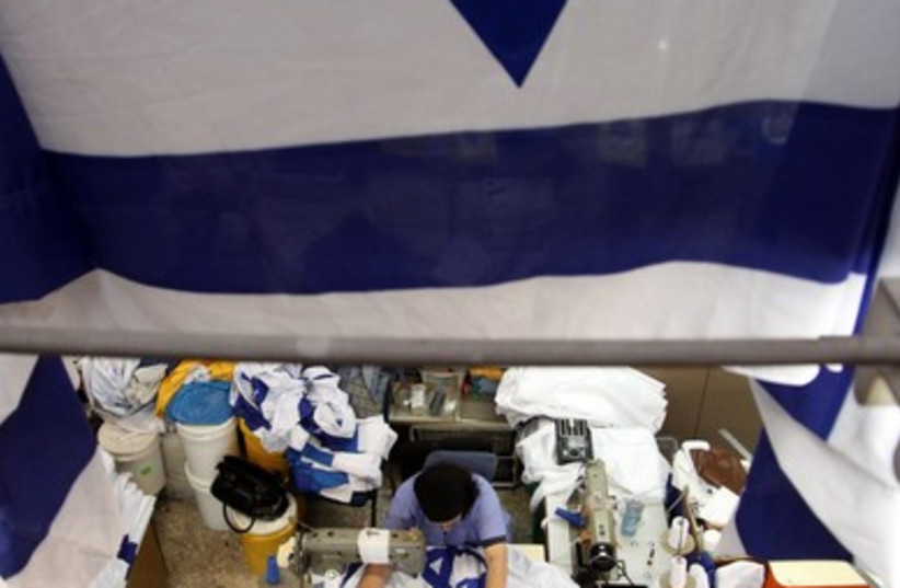 Israeli flags at the Kalman Berman flag factory