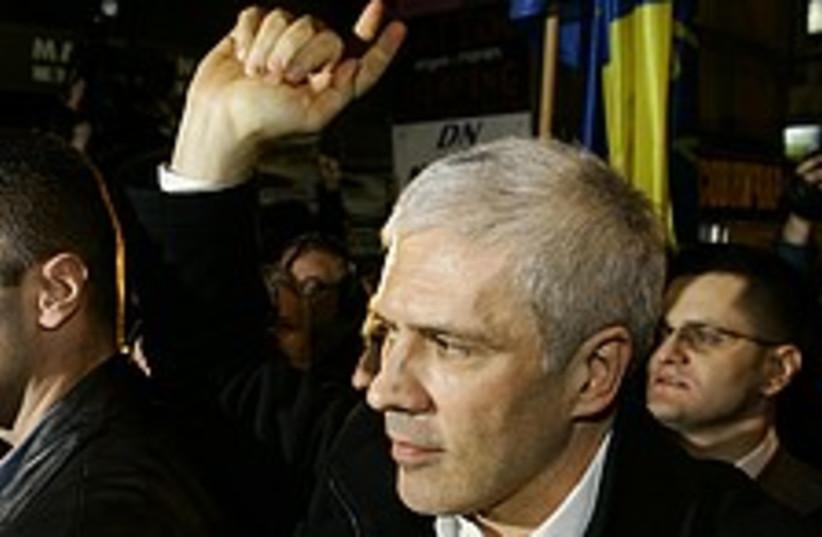 Boris Tadic 224.88 (photo credit: AP)