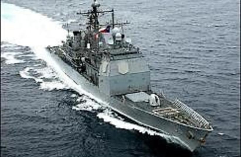 USS San Jacinto 224.88 (photo credit: AP)
