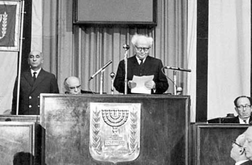 David Ben-Gurion (photo credit: david haris)
