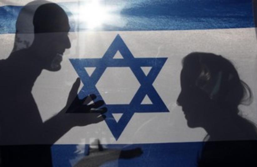 Shadow of couple on Israeli flag 370 (photo credit: Marc Israel Sellem)