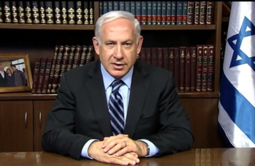 Prime Minister Netanyahu's Independence Day video_390 (photo credit: YouTube screenshot )