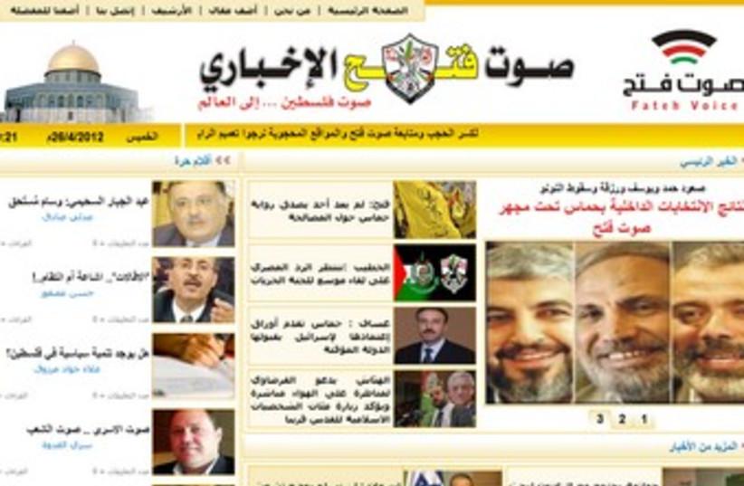 Fateh Voice website 370 (photo credit: Screenshot)