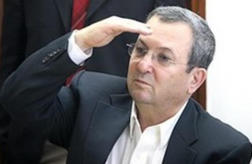 Barak can see the pub 248 88 (photo credit: AP )