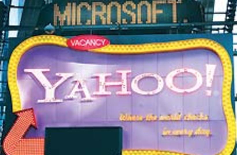 Yahoo 88 224 (photo credit: )