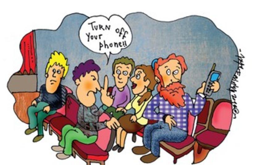 Herb Cartoon 370 (photo credit: Fainberg)