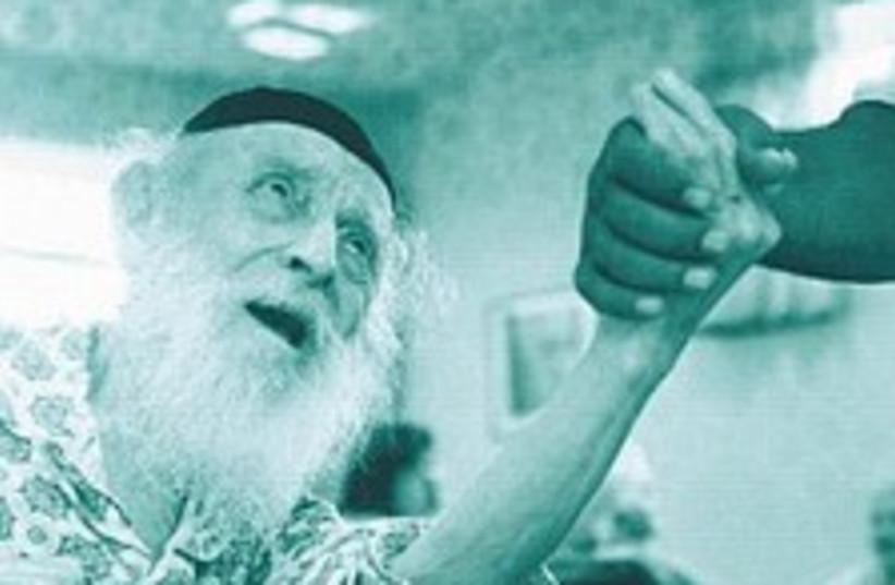 Old man elderly 224.88 (photo credit: )