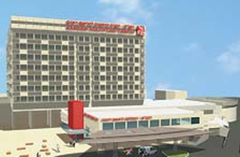 hospital 88 224 (photo credit: Courtesy)