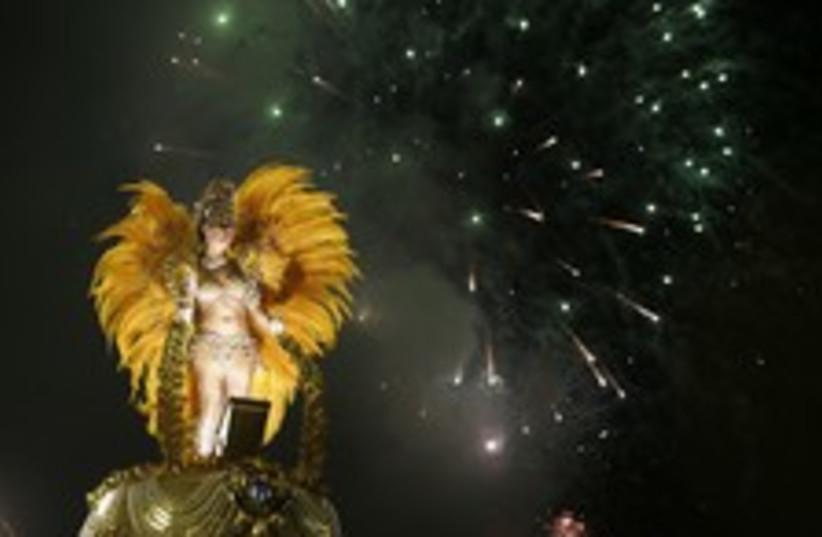 Carnival 224.88 brazil (photo credit: AP)