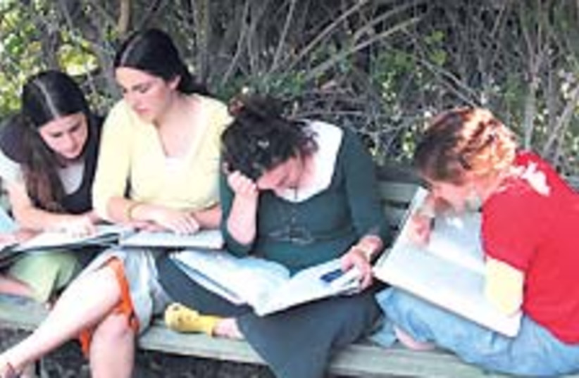study group 88 224 (photo credit: Courtesy)