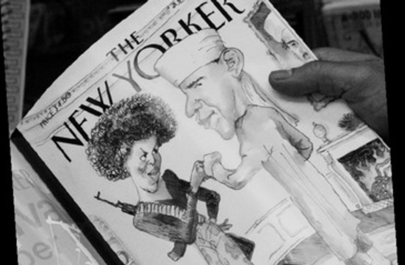 A 2008 copy of 'The New Yorker'  370 (photo credit: REUTERS)