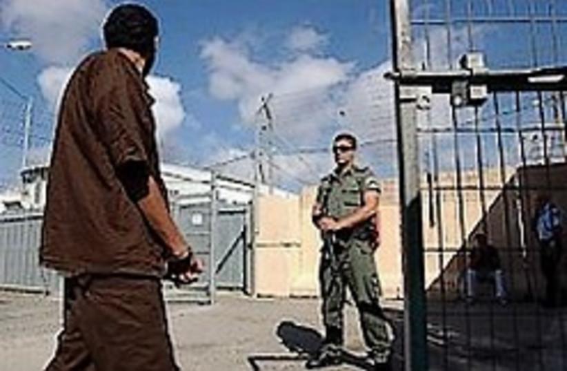 nachshon prison (photo credit: Ariel Jerozolimski)
