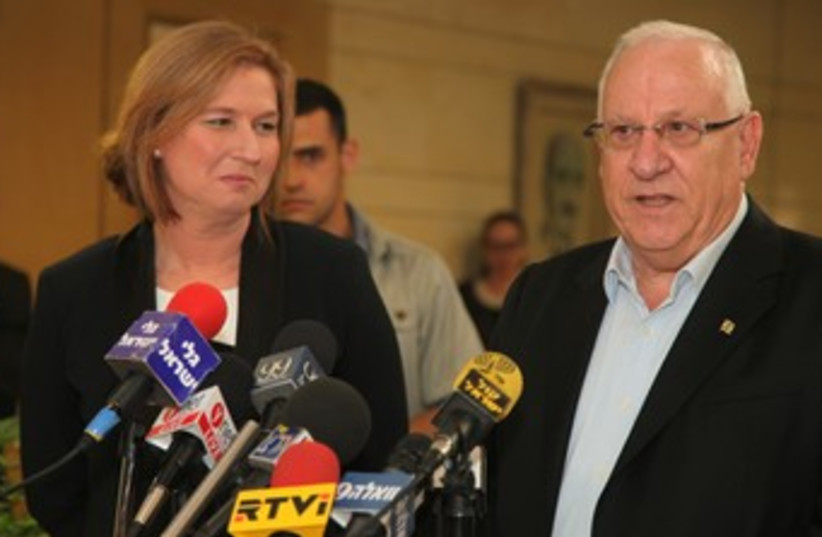 Livni tenders Knesset resignation 370 (photo credit: Itzik Harari, Knesset Spokesman)