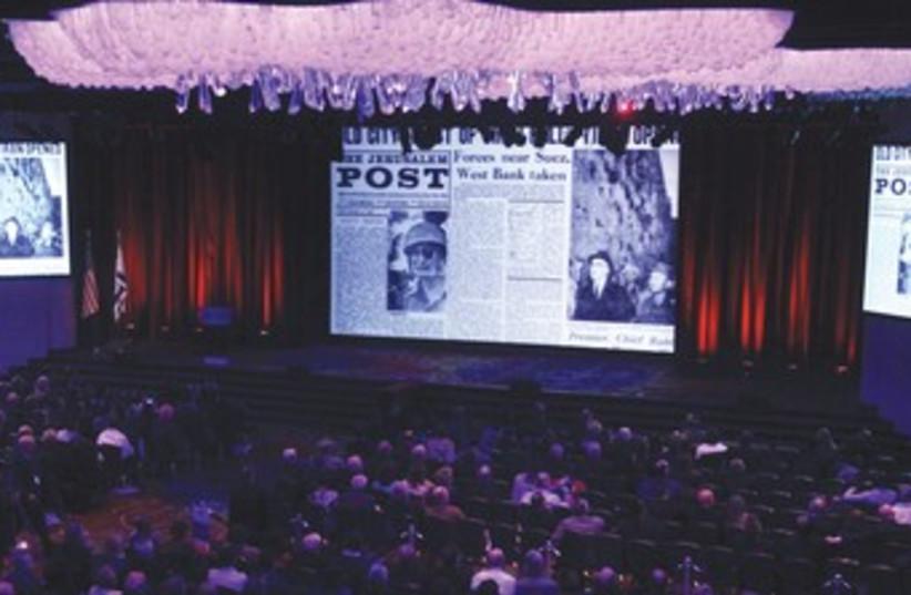 Jeruslam Post Conference stage 370 (photo credit: Marc Israel Sellem)
